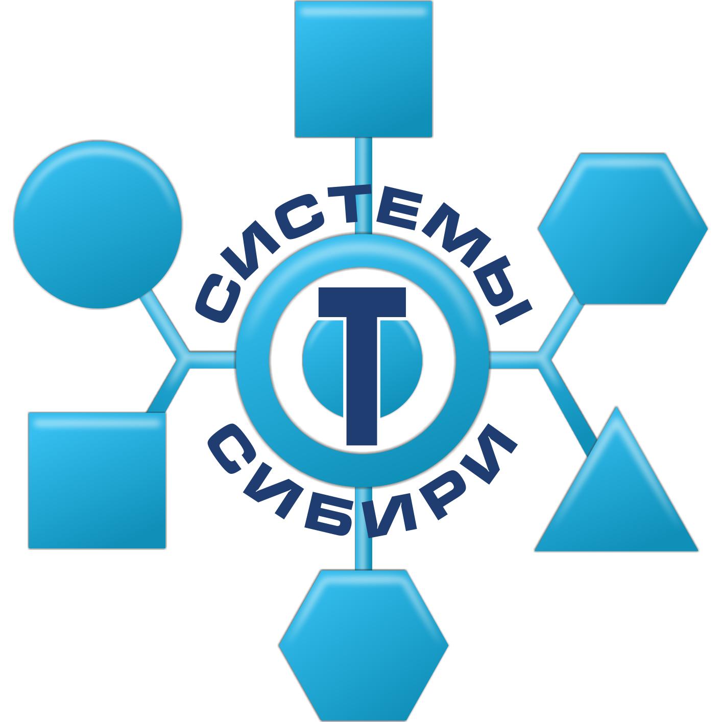 ООО «Технологические Системы Сибири»